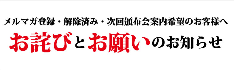title_nenmatsu