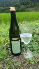 瓶とグラス
